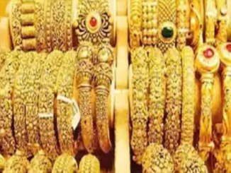 Big good news, gold became cheaper, the price fell the most in 5 months, see the latest rate here