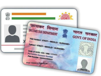 Good news for PAN card holders in the country, know what is the benefit