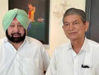 Punjab Congress in-charge Harish Rawat said All is not well in the party