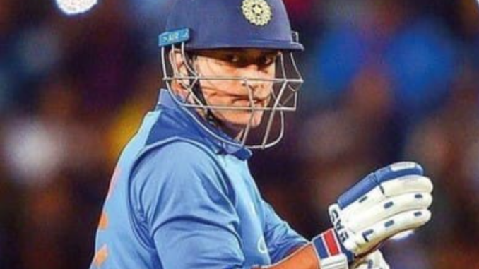 The Modi government gave this special responsibility to Mahendra Singh Dhoni, a wave of happiness ran among the fans